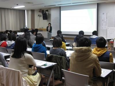 (2)錦戸さんのご講演