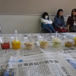 (3)ビタミン比べ!