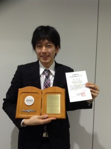 日本機械学会表彰