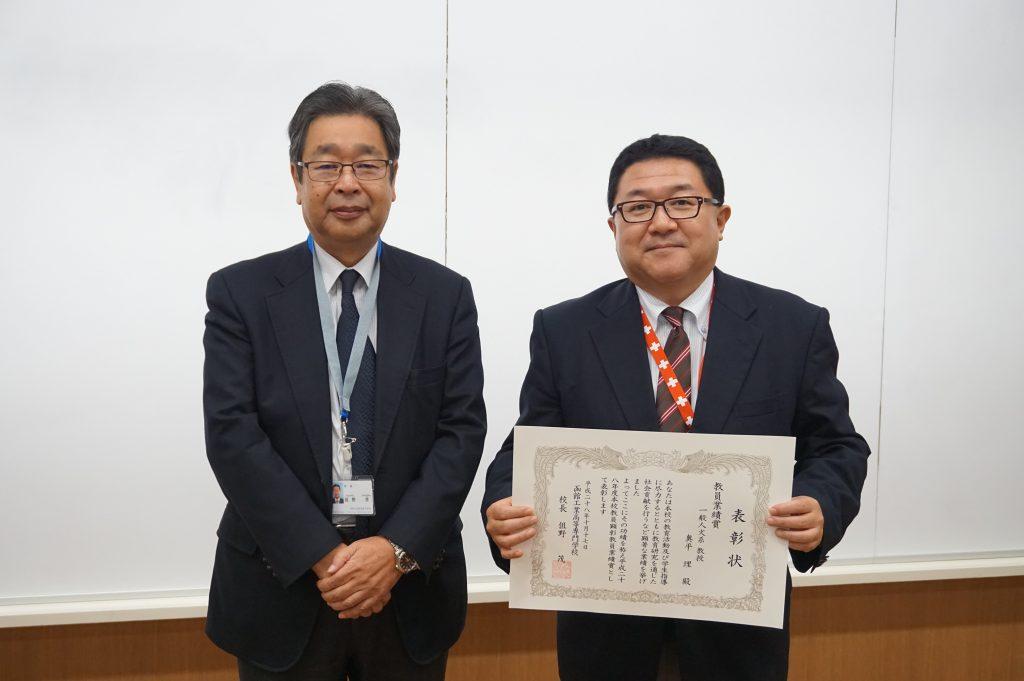 伹野校長(左)奥平教授(右)